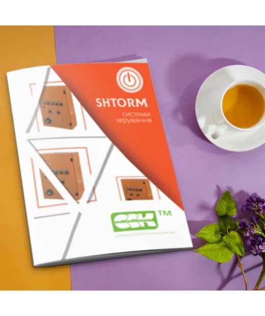 Раді Вам повідомити про оновлений каталог «SHTORM»